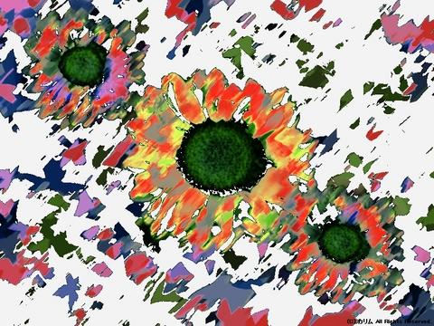 「花」02